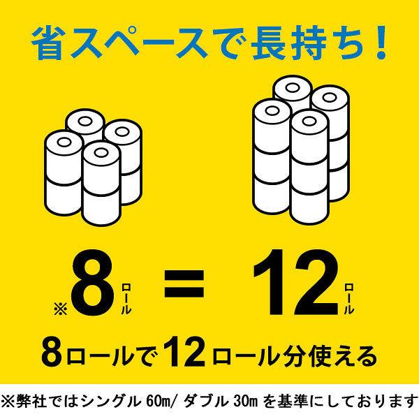 ロングロール ダブル 8ロール×8