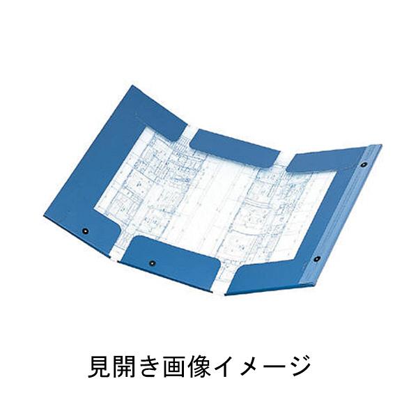 キングジム 図面ファイルGS A1サイズ用・3つ折 青 1171 20冊入
