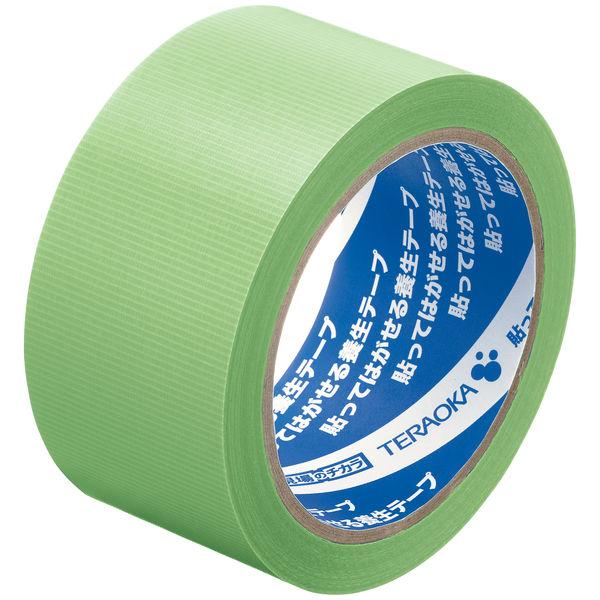 貼ってはがせる養生テープ 若葉色