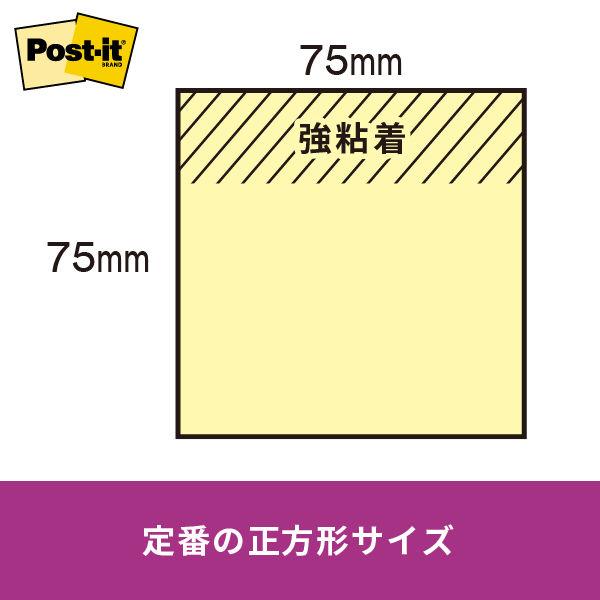 【強粘着】スリーエム ポスト・イット(R)強粘着エコノパックTM ノート75×75mm混 ネオンカラー5色 1セット(20冊:10冊入×2箱)