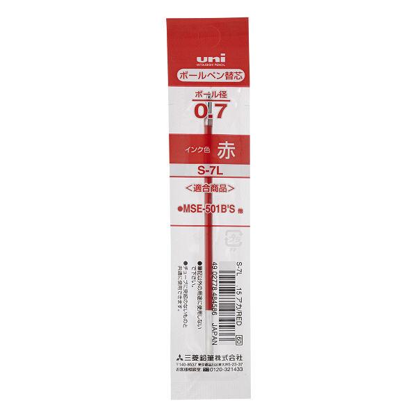 三菱鉛筆(uni) 油性ボールペン替芯 0.7mm S-7L 赤 S7L.15