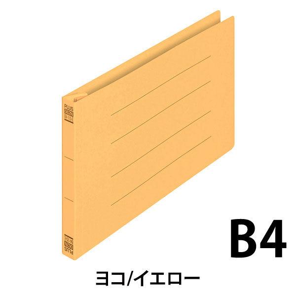 プラス フラットファイル(統一伝票用)樹脂製とじ具 背幅18mm B4 1/3 ヨコ イエロー 2穴 No.062N 1セット(30冊:10冊入×3) (直送品