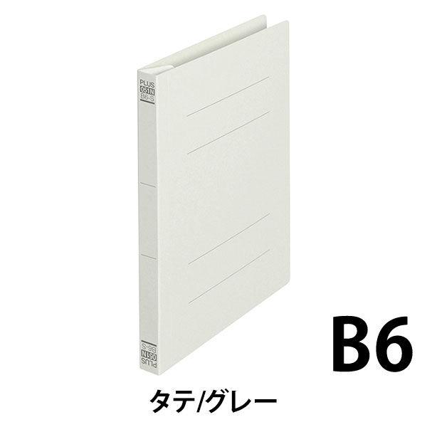 プラス フラットファイル(樹脂製とじ具) B6 タテ グレー 2穴 No.051N 1箱(100冊:10冊入×10袋) (直送品)