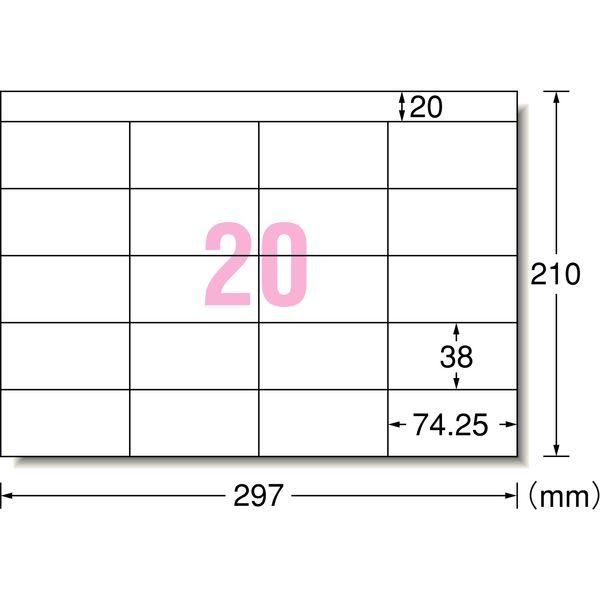 エーワン PPCラベルシール 表示・宛名ラベル コピー用 マット紙 白 A4 20面 1袋(100シート入) 28192(取寄品)
