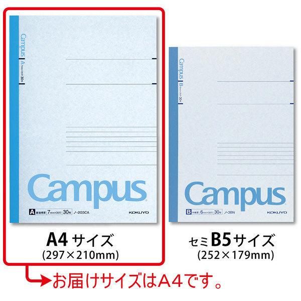 キャンパスノートA4 B罫40枚 10冊
