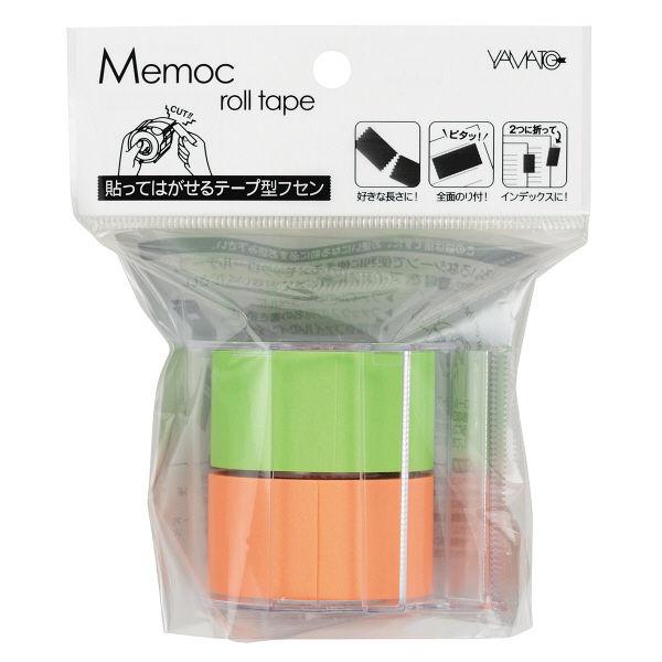 ヤマト メモックロールテープ オレンジ&ライム 25mm幅 カッター付 NORK-25CH-6D 3個