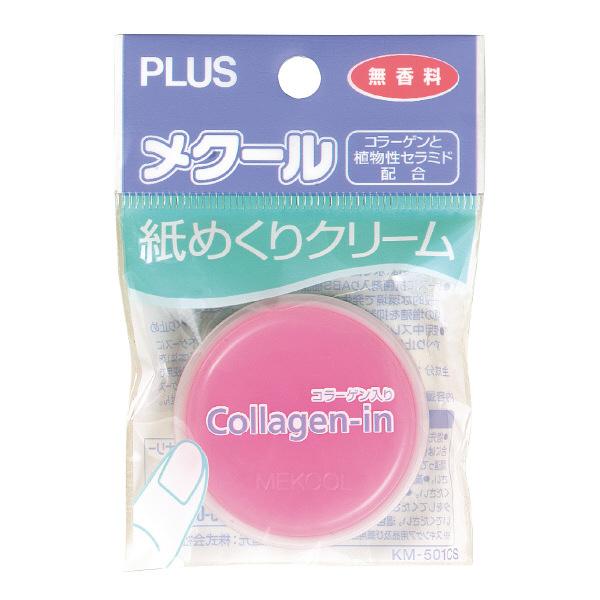 プラス メクール コラーゲン・イン 1セット(5個:1個×5)