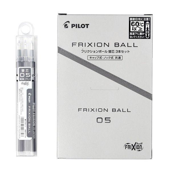 フリクション替芯 単色用0.5 黒30本