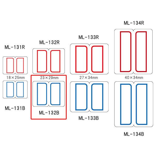 ニチバン マイタック(R)インデックス 中(29×23mm) 青 ML-132B 1袋(2400片:240片入×10袋)