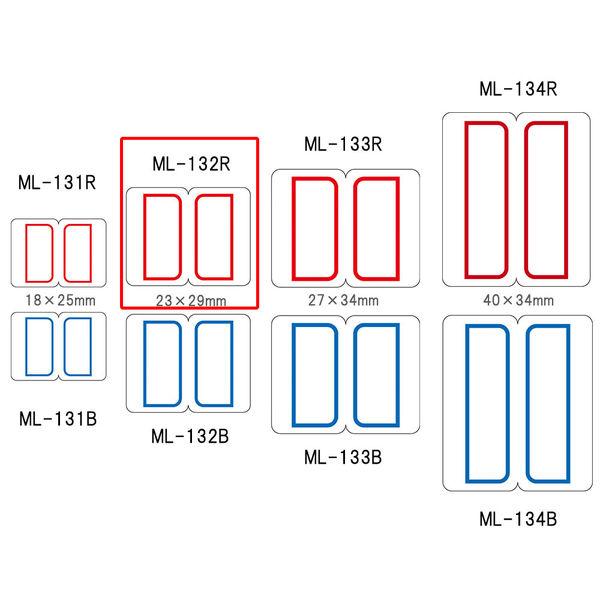 ニチバン マイタック(R)インデックス 中(29×23mm) 赤 ML-132R 1袋(2400片:240片入×10袋)