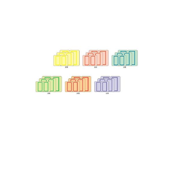 ニチバン マイタック(R)インデックス 中(29×23mm) カラーアソート ML-135 1箱(720片:72片入×10袋)