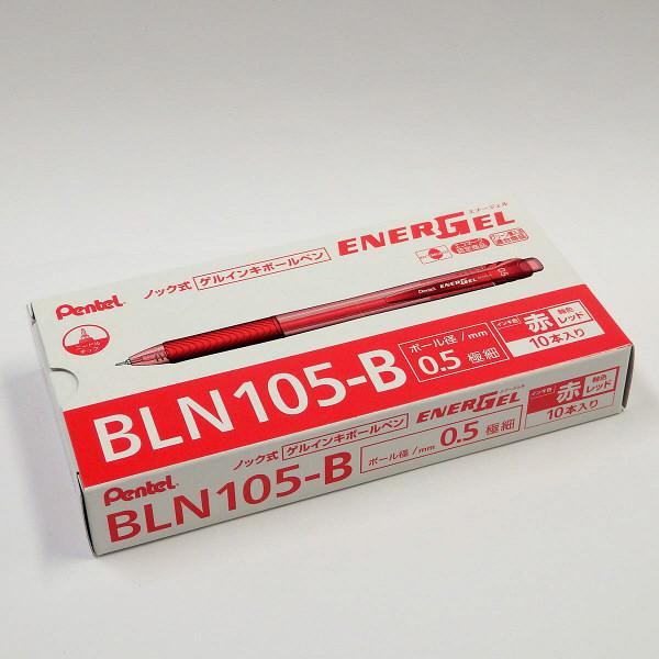 エナージェルエックス0.5mm 赤10本