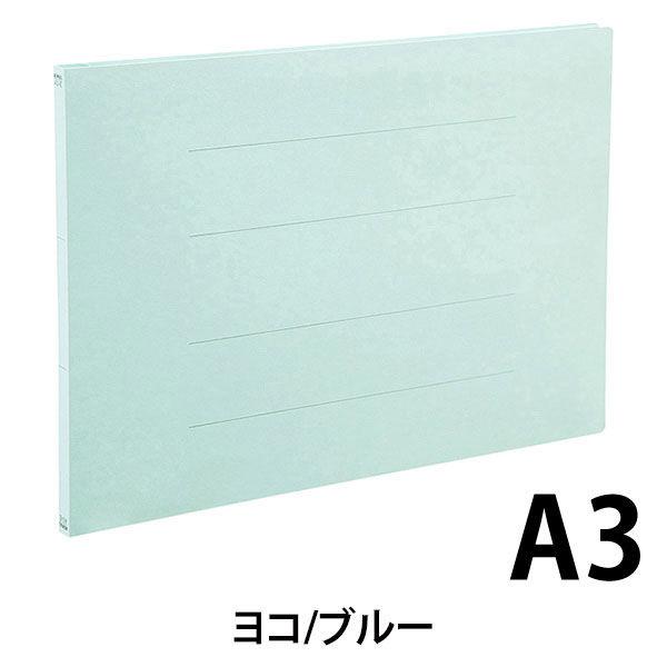 アスクル フラットファイル A3ヨコ ブルー エコノミータイプ 30冊