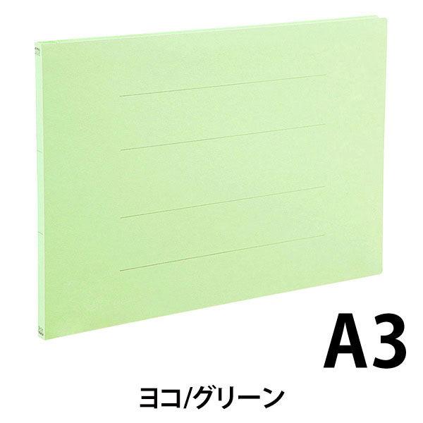 アスクル フラットファイル A3ヨコ グリーン エコノミータイプ 30冊