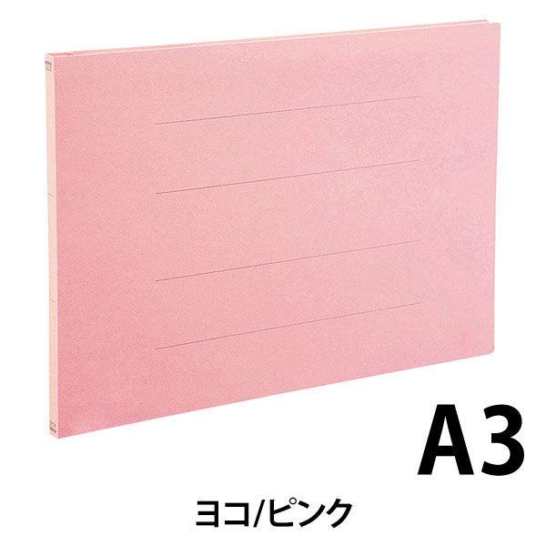 アスクル フラットファイル A3ヨコ ピンク エコノミータイプ 30冊