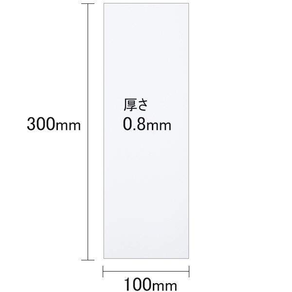マグエックス マグネットクリーンシート小 白 MSK-08W 1箱(10枚入)