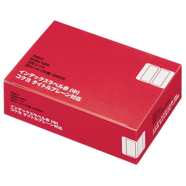 赤インデックスラベル 中 2400片