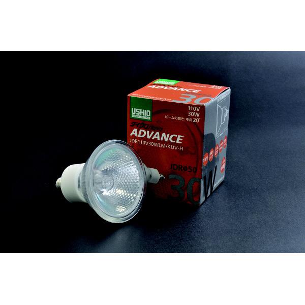 電球 JDRφ50ダイクロハロゲン ADVANCE JDR110V30WLW/KUV-H 1箱(10個入) ウシオライティング