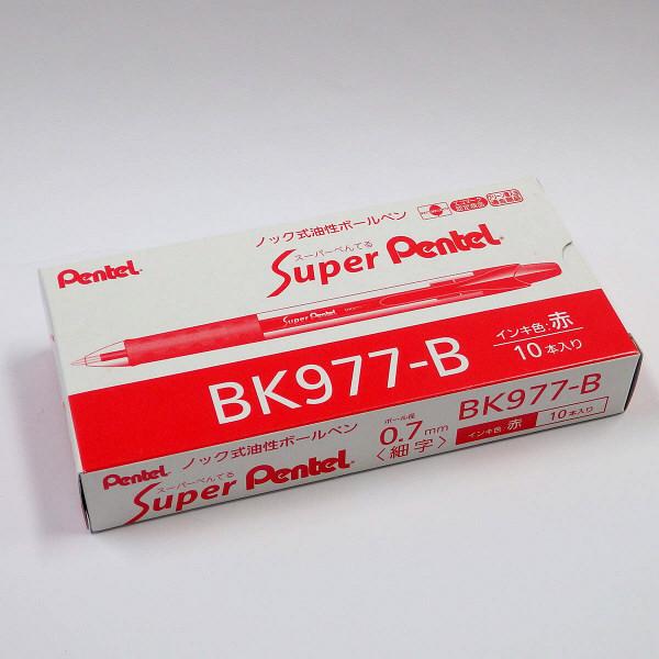 ぺんてる スーパーぺんてる(Super Pentel) 赤 BK977-B 1箱(10本入)