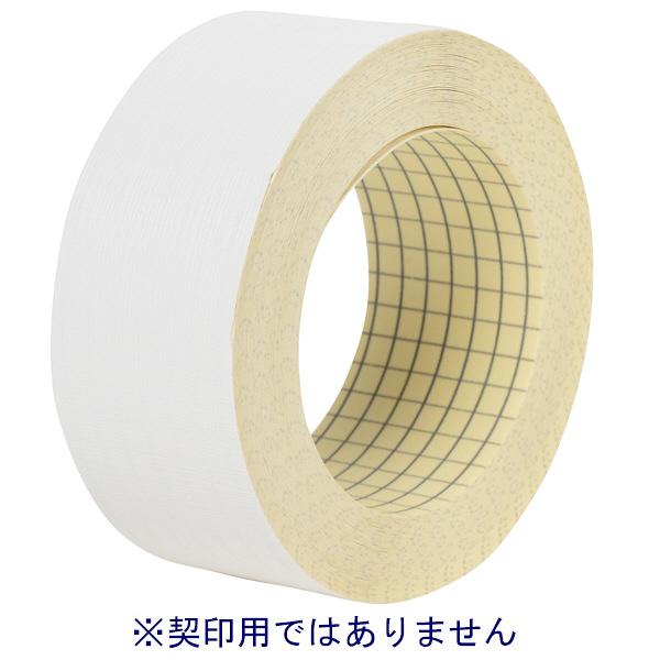 製本テープ 幅35mm×12m 白