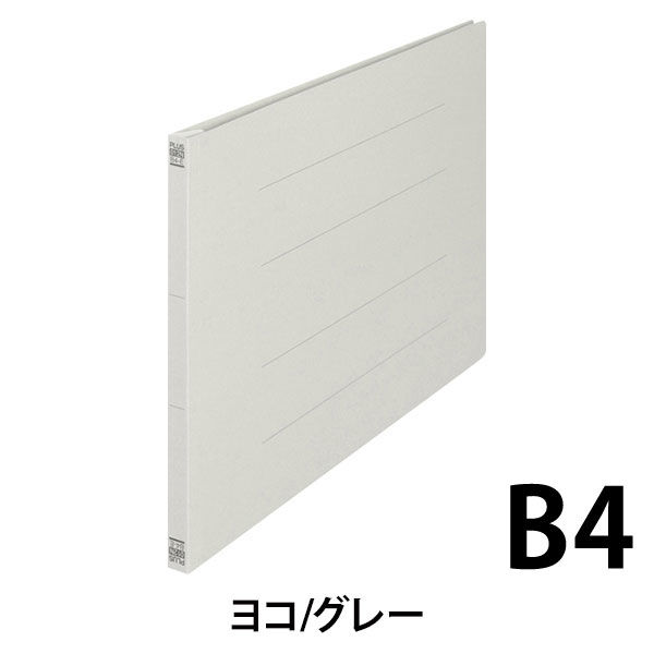 プラス フラットファイル B4 ヨコ グレー 2穴 No.012N 1箱(100冊:10冊入×10袋) (直送品)