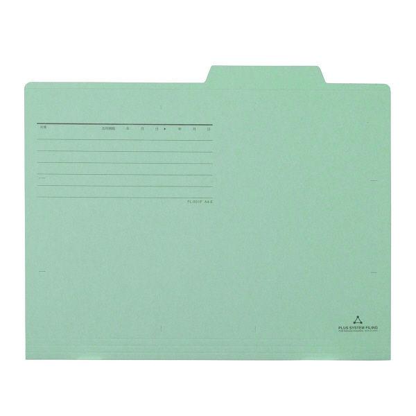 フォルダー(個別フォルダー) A4 グリーン FL-001IF 87834  1袋(10枚入)