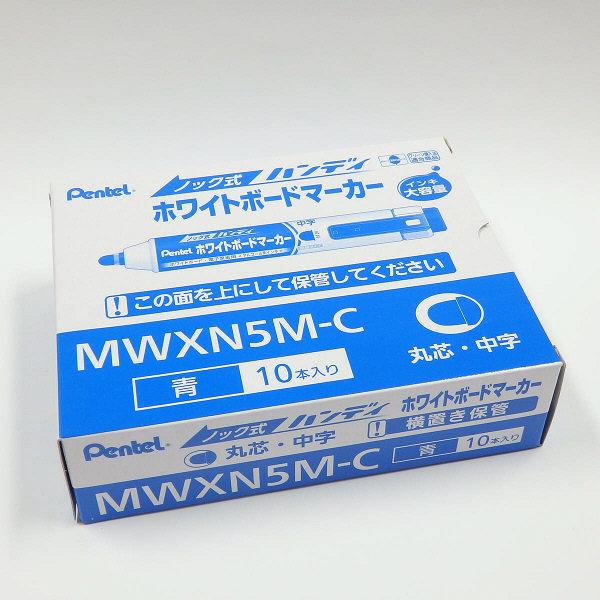 ぺんてる ノック式 ハンディホワイトボードマーカー 中字・丸芯 青 MWXN5M-C 1箱(10本入)