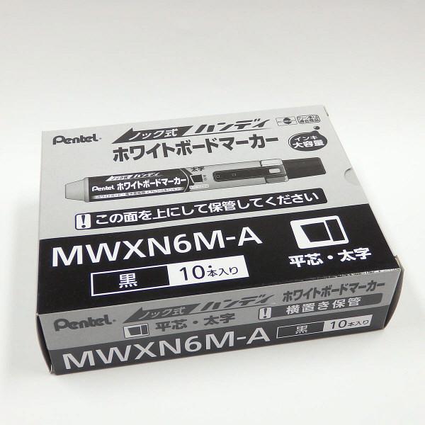 ぺんてる ノック式 ハンディホワイトボードマーカー 太字・平芯 黒 MWXN6M-A 1箱(10本入)