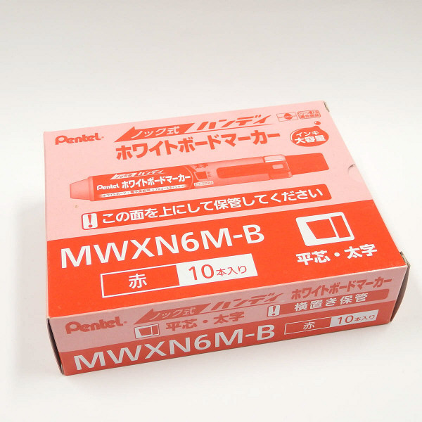 ぺんてる ノック式 ハンディホワイトボードマーカー 太字・平芯 赤 MWXN6M-B 1箱(10本入)