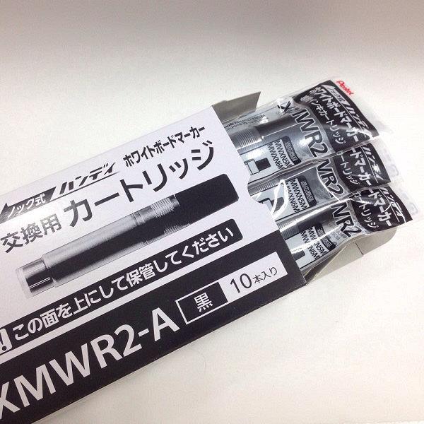 ぺんてる ノック式 ハンディホワイトボードマーカー カートリッジ 黒 XMWR2-A 1箱(10本入)