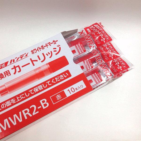 ぺんてる ノック式 ハンディホワイトボードマーカー カートリッジ 赤 XMWR2-B 1箱(10本入)