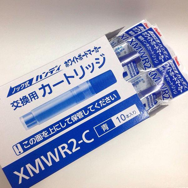 ぺんてる ノック式 ハンディホワイトボードマーカー カートリッジ 青 XMWR2-C 1箱(10本入)