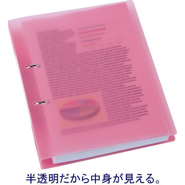 D型リングファイル A4縦 桃 40冊