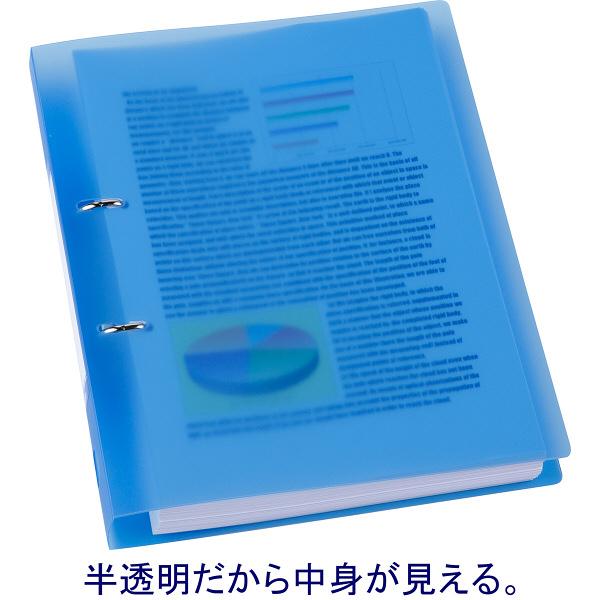 D型リングファイル A4縦 青 10冊