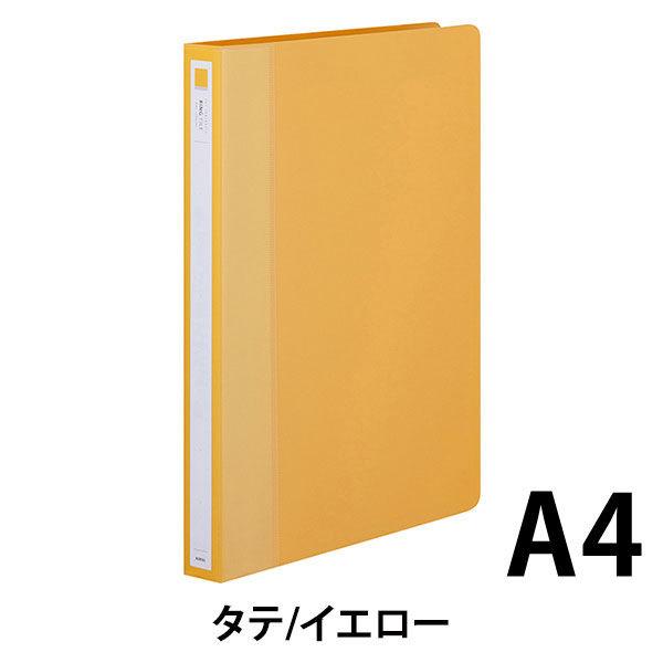 アスクル リングファイル丸型2穴 A4タテ 背幅27mm イエロー 60冊