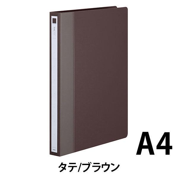 アスクル リングファイル丸型2穴 A4タテ 背幅27mm ブラウン 60冊