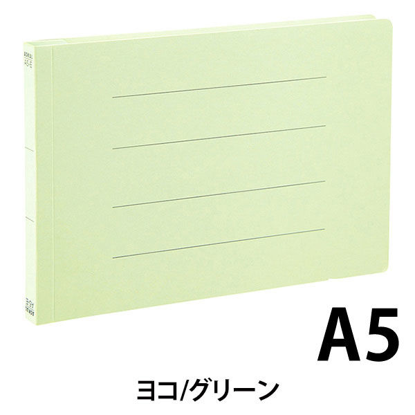 アスクル フラットファイル A5ヨコ グリーン エコノミータイプ 30冊