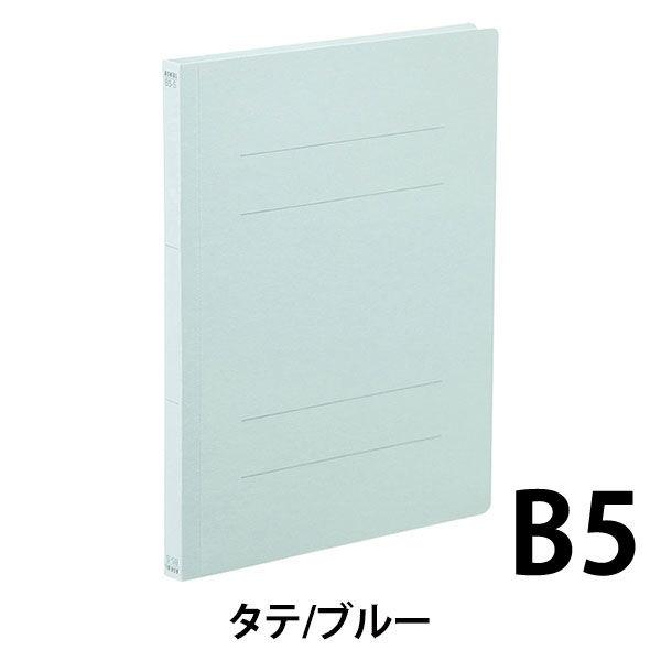 アスクル フラットファイル B5タテ ブルー エコノミータイプ 30冊