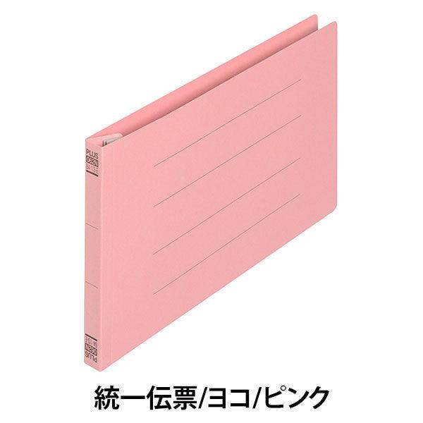 プラス フラットファイル(統一伝票用)樹脂製とじ具 背幅18mm ピンク NO.062N 1セット(30冊)