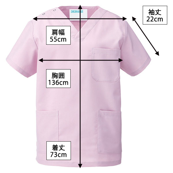 KAZEN カラースクラブ(男女兼用) 医療白衣 半袖 ローズ 3L 133-97 (直送品)