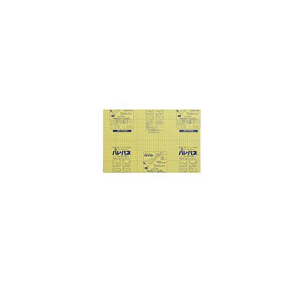 プラチナ万年筆 ハレパネ(R) 厚さ7mm A3(455×302mm) AA3-480 40枚