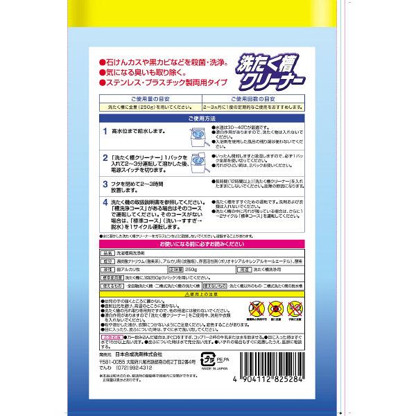 洗たく槽クリーナー1箱(30個入)
