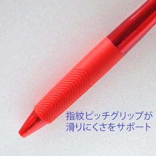 ビクーニャエックス 0.5 赤 10本