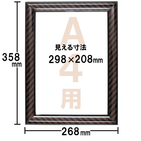 アートプリントジャパン A4額金ラック 1セット(5枚)