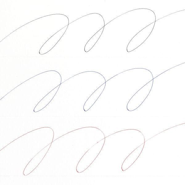 ジェットストリーム3色ペン0.5 10本