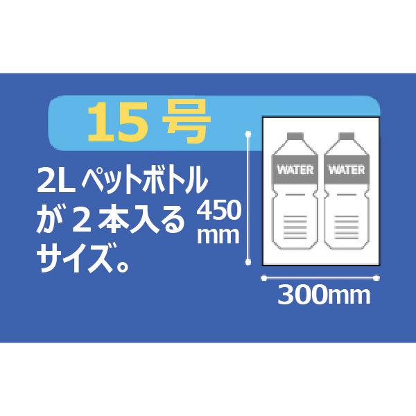 食品対応 ポリ袋 透明 15号 500枚