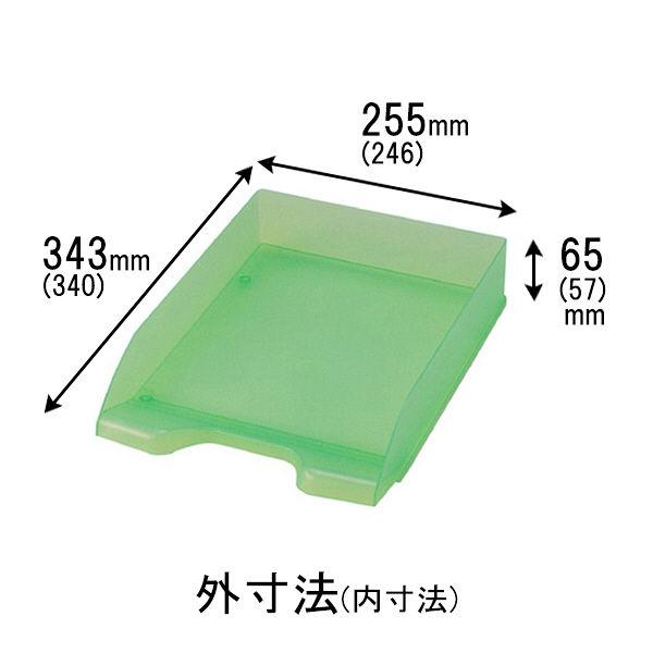 セキセイ デスクトレー A4タテ型 グリーン SSS-1246-30 5個