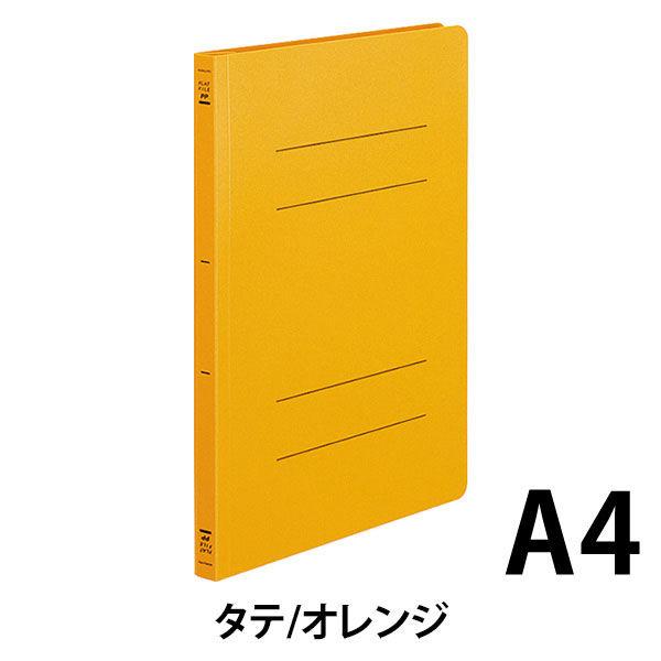 コクヨ フラットファイルPP製 A4タテ背幅20mm オレンジ フ-H10-3YR 9冊