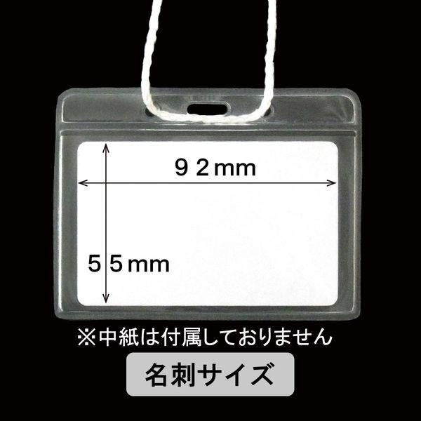 イベント用名札 名刺サイズ 白 500組 ハピラ