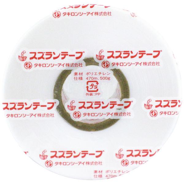 スズランテープ 白 1セット(5巻) タキロンシーアイ